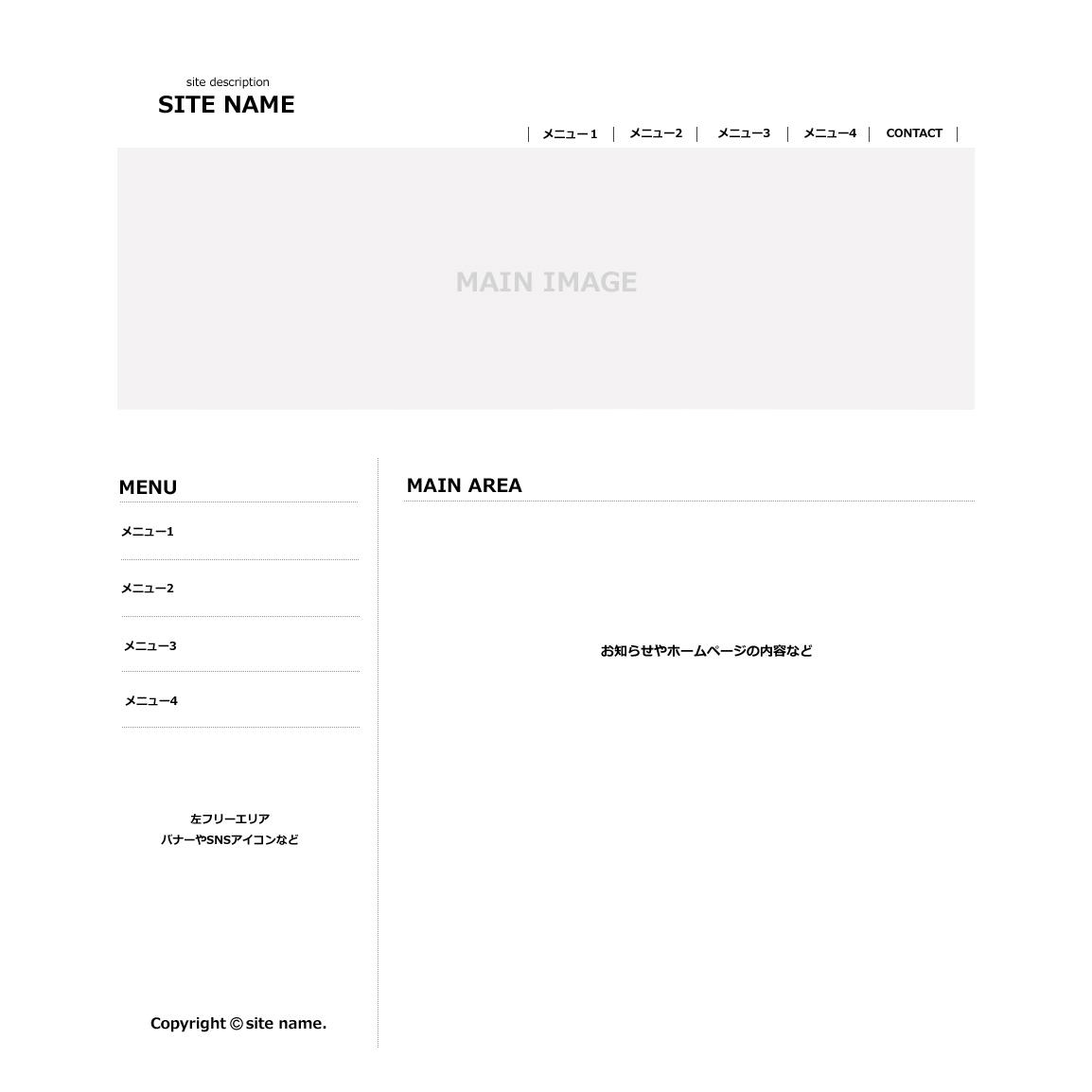 デザイン作成例 あけまる本舗 オリジナルデザインでのホームページ制作